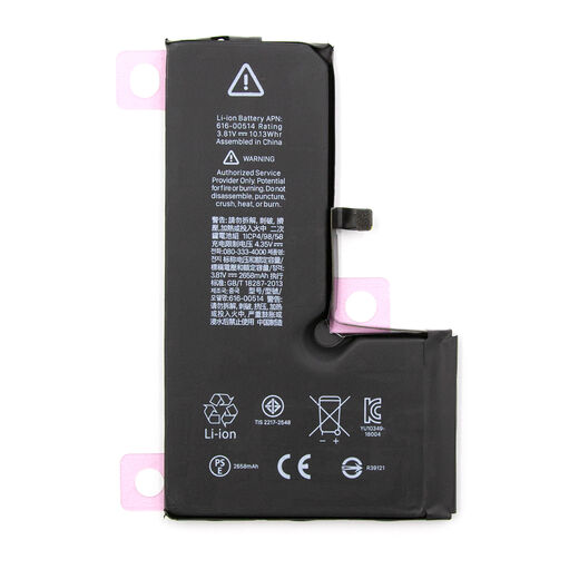 iPhone XS Battery - 2658mAh