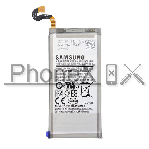 Samsung Galaxy S8 battery, 3000mAh – OEM